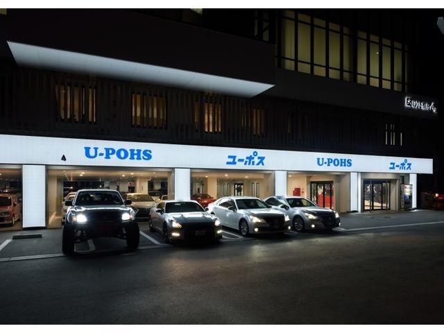 ユーポス 奥武山店(2枚目)