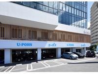 沖縄の中古車販売店 ユーポス 奥武山店