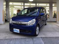 ゆいま〜るの車両販売は、安心の全車保証付き!お客様に安心してお車にお乗りいただく為、サポートします。