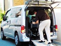 車いすや、ストレッチャーのままでも乗り降りができる福祉車両のレンタカーも各種ご用意しております。