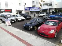 AKSport Auto Brokers