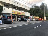 沖縄県中頭郡北谷町の中古車販売店のキャンペーン値引き情報なら車買取り 買王
