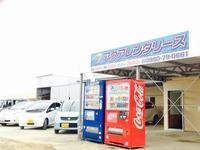 沖縄の中古車販売店 ニューステップ
