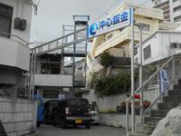 沖縄の中古車販売店なら沖心鈑金