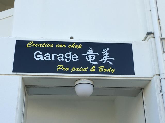 写真:沖縄 沖縄市Garage竜美 店舗詳細