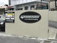 車両展示場看板  事務所までの案内看板設置しております。