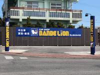 沖縄の中古車販売店ならDANDE Lion 沖縄