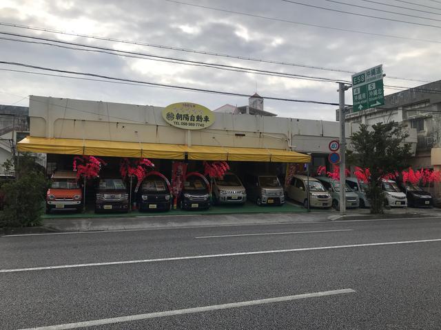 写真:沖縄 うるま市朝陽自動車 店舗詳細