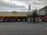 沖縄の中古車販売店 朝陽自動車