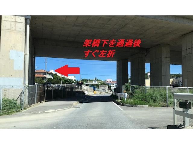 沖縄インター高架橋下を左折します。