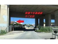 沖縄インター高架橋下を通過する手前で左折となります。