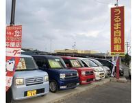 沖縄の中古車販売店ならうるま自動車