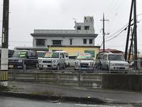 沖縄の中古車販売店 サンモータース