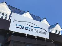 株式会社D&G INTERNATIONAL嘉手納本店のキャンペーン