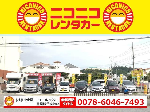 ニコニコレンタカー 豊見城伊良波店(1枚目)