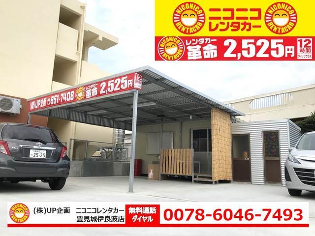 ニコニコレンタカー 豊見城伊良波店(3枚目)