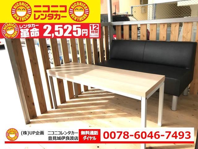 ニコニコレンタカー 豊見城伊良波店(4枚目)