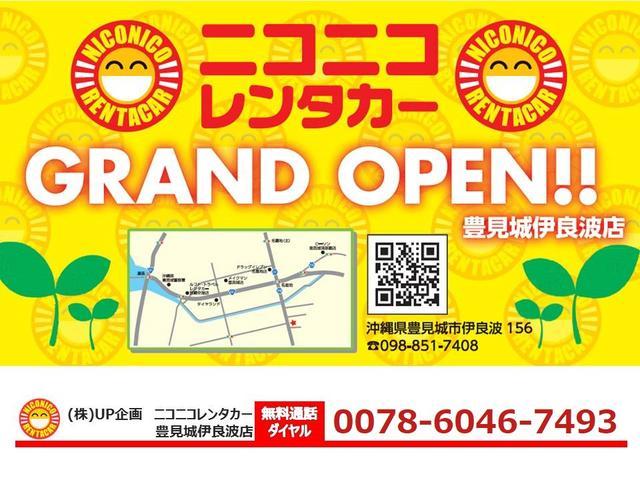 ニコニコレンタカー 豊見城伊良波店(6枚目)