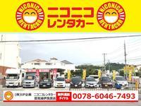 沖縄の中古車販売店 ニコニコレンタカー 豊見城伊良波店