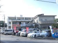 沖縄の中古車販売店 BLUE JAM AUTO