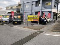 沖縄の中古車販売店 SKオートサービス 泡瀬店