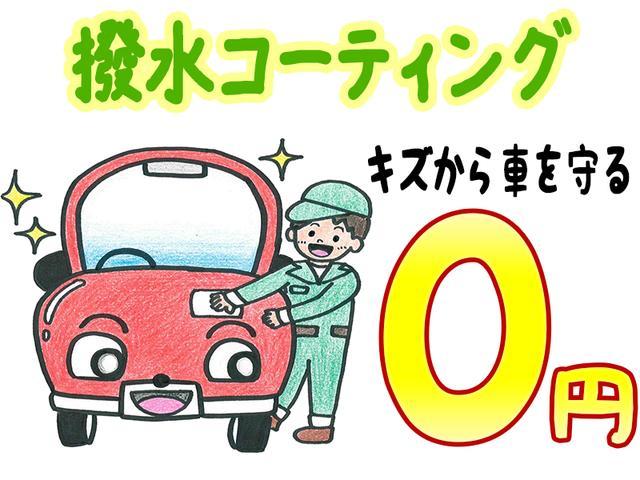 全車両ガラス撥水コーティングが0円