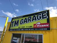 沖縄の中古車販売店 TM GARAGE