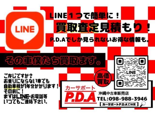 写真:沖縄 中頭郡西原町カーサポートP.D.A 店舗詳細
