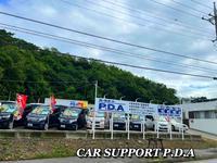 沖縄の中古車販売店ならカーサポートP.D.A