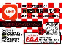 西原坂田交差点からキリ短向けに上がって左側!ご来店を心よりお待ちしております(^^)
