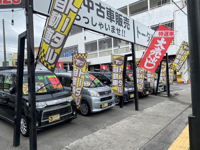 写真:沖縄 宜野湾市トータル自動車 店舗詳細