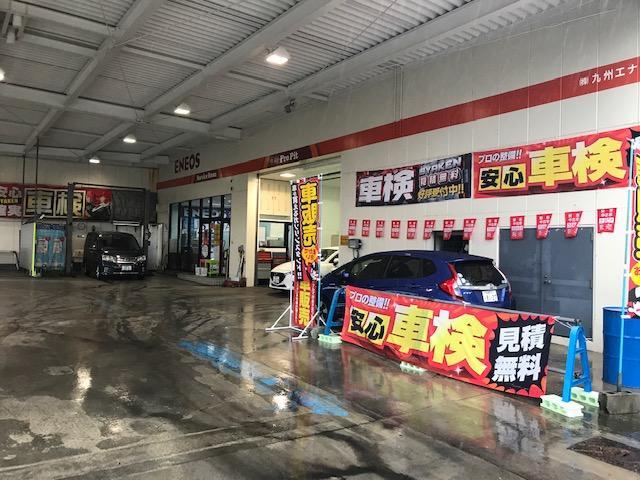 車検/整備/タイヤ交換/オイル交換おまかせください!!