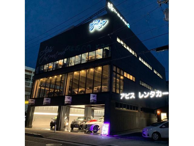 写真:沖縄 宜野湾市(株)アピスインターナショナル 店舗詳細