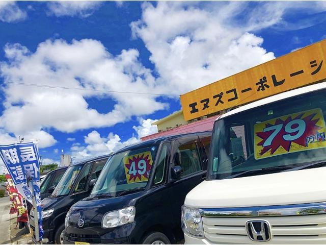 エヌズコーポレーション(株)車輛販売課