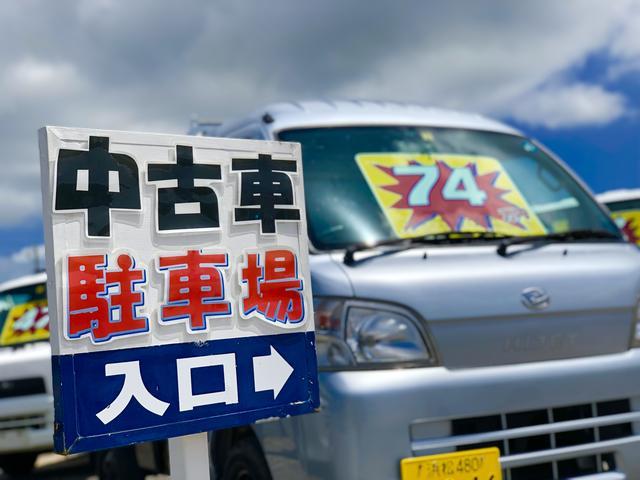 写真:沖縄 糸満市エヌズコーポレーション(株)車輛販売課 店舗詳細