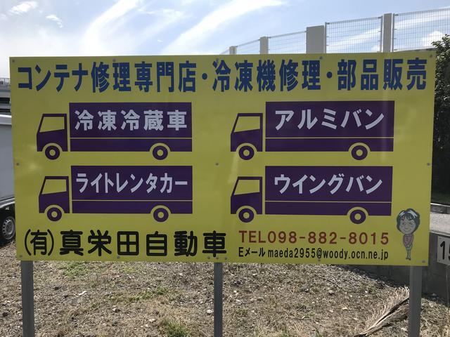 写真:沖縄 中頭郡西原町真栄田自動車 店舗詳細