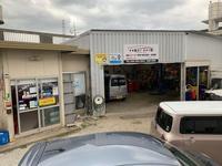 沖縄の中古車販売店 ナオキオートサービス
