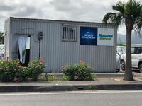 沖縄の中古車販売店ならITJ株式会社 石垣店