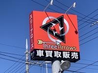 沖縄の中古車販売店 カーチェンジA1 那覇店