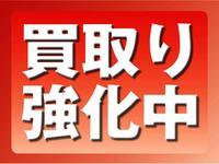 オープン購入応援キャンペーン!!