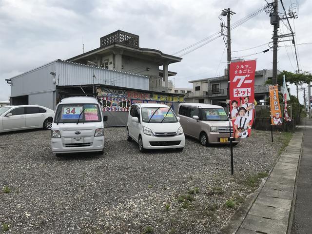 写真:沖縄 島尻郡八重瀬町ヨシ自動車 店舗詳細