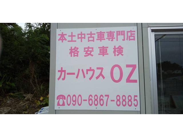 写真:沖縄 豊見城市カーハウス OZ オズ 内地仕入れ専門店 店舗詳細