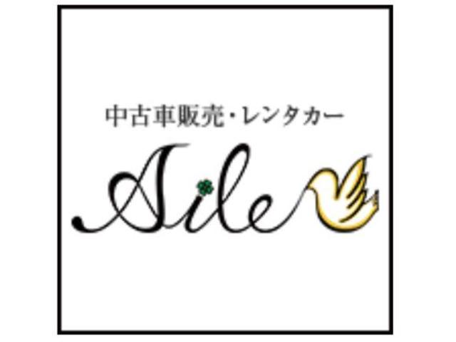 Aile 〜エイル〜