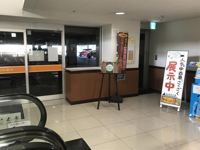 ドドンパ車店 うるまシティプラザ店(3枚目)