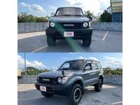 4×4・各種カスタム車をメインに展示しております!ランクル・JEEPなどの事はお任せ下さい!
