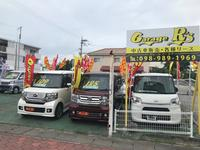 沖縄の中古車販売店ならGarage R's