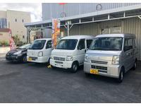 沖縄の中古車販売店 GHSオート