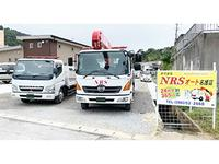 沖縄の中古車販売店 合同会社 NRSオート
