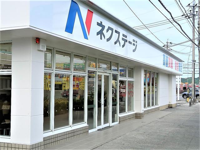 ネクステージ 沖縄うるま店(2枚目)