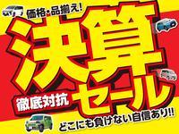 沖縄県の中古車ならネクステージ 沖縄うるま店のキャンペーン